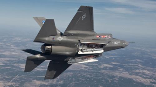 "Самолет F-35 ""Адир"""