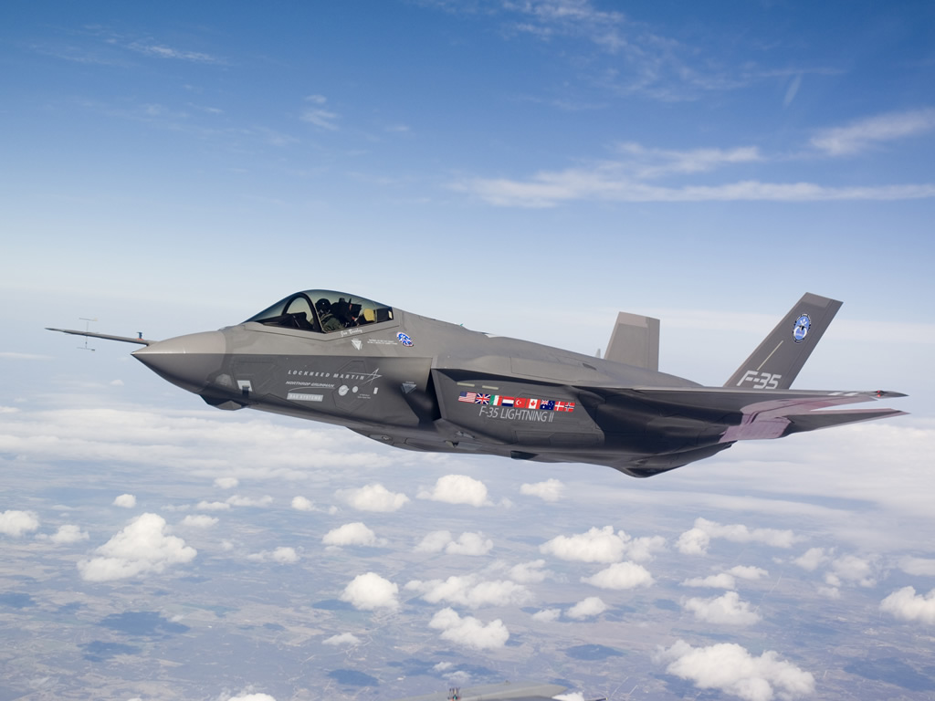 Истребитель Lockheed Martin F-35 Lightning II Joint Strike Fighter