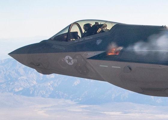 Испытание пушки F-35A