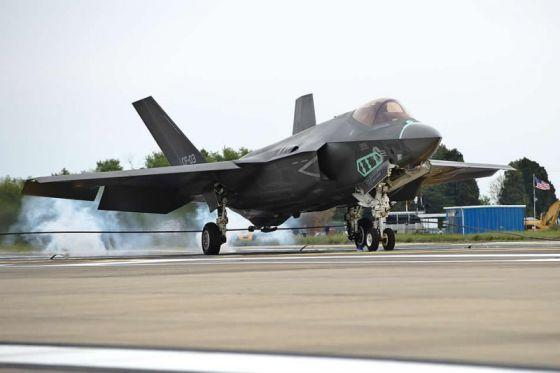 Самолет F-35C