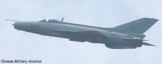 Истребитель F-7TN