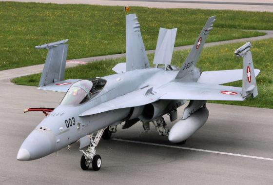 Самолет F/A-18C Hornet