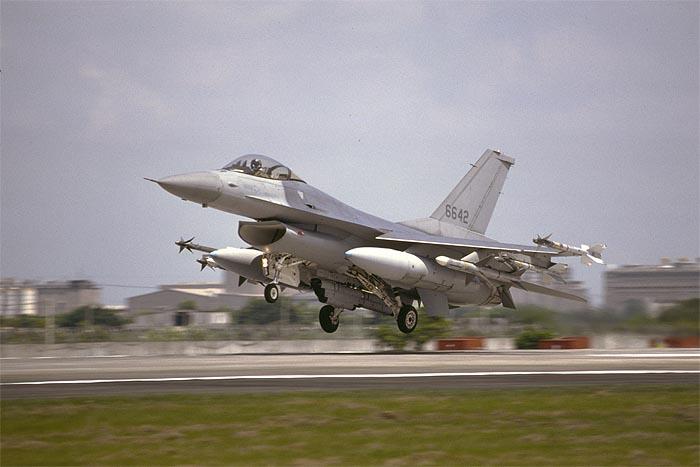Истребитель F-16A/B Block 20