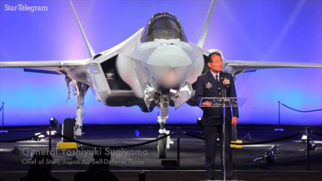 F-35 ВВС Японии