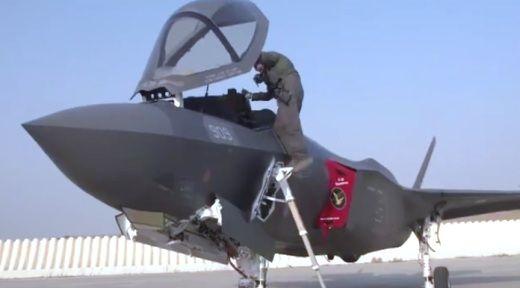 """F-35I """"Адир"""""""