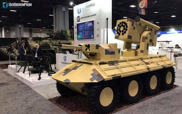 """Дистанционно управляемый минибронетранспортер """"Фантом-2"""" на международной выставке вооружений """"AUSA-2017"""" (""""Association of the US Army"""") в столице США Вашингтоне."""