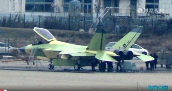 FC-31V2