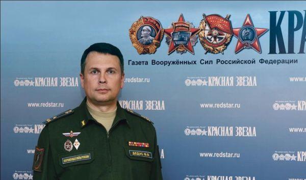 Фёдор Дедус