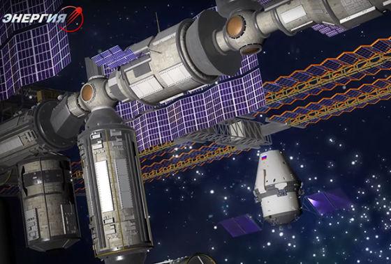 Космический корабль «Федерация»