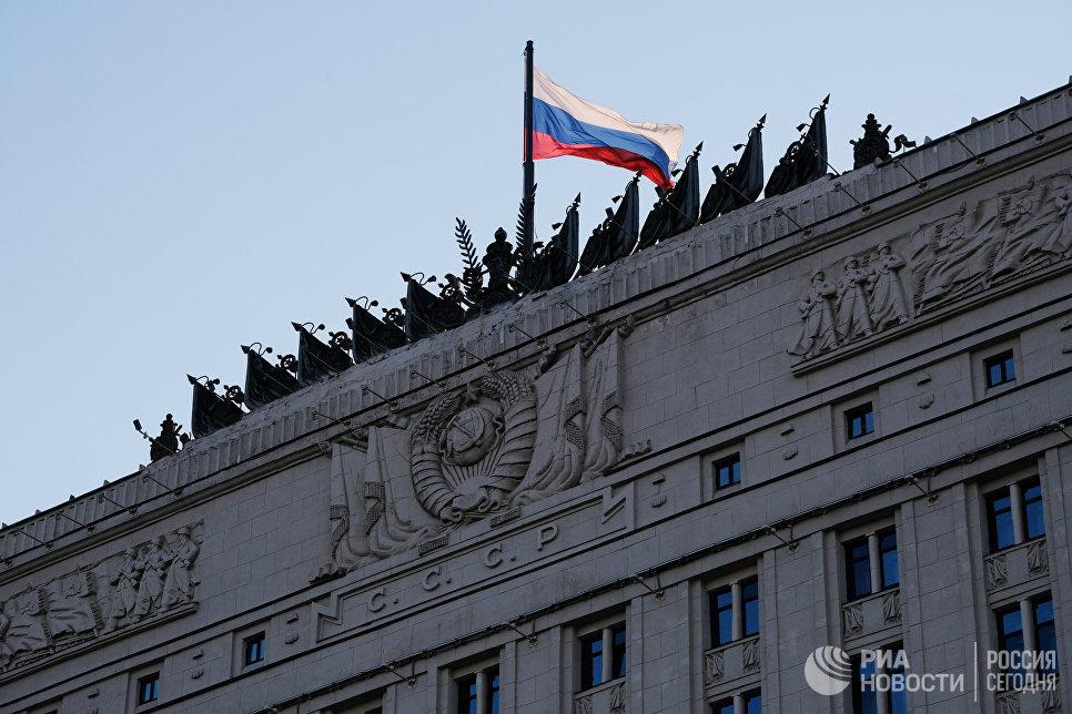 Флаг на здании министерства обороны РФ. Архивное фото.