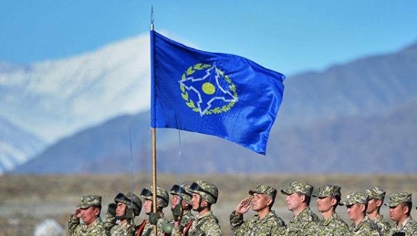 Флаг ОДКБ. Архивное фото