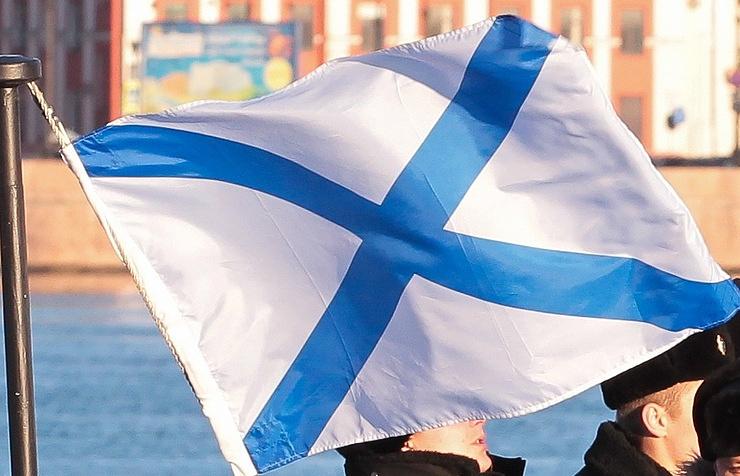 Флаг ВМФ России.