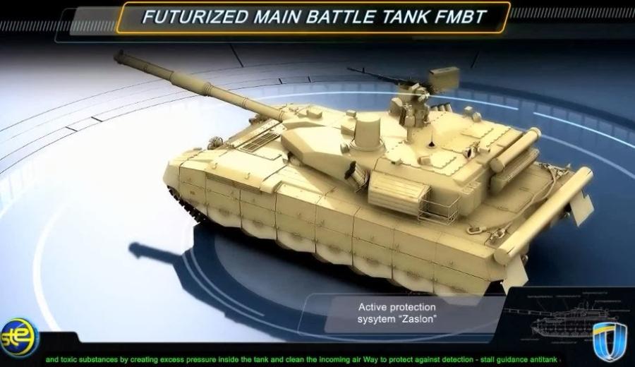 Изображение  перспективного основного боевого танка Харьковского КБТМ, представленное на выставке Defexpo-2014.