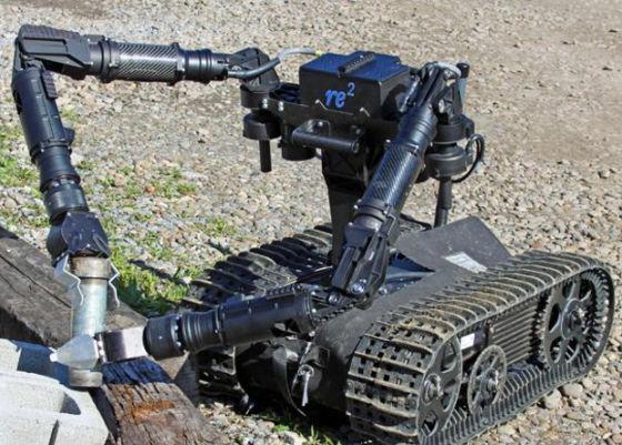 Робот ForeRunner