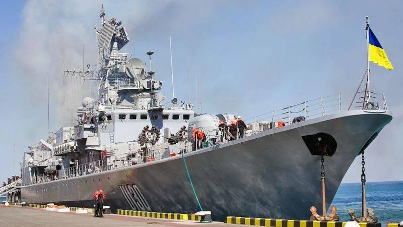 "Фрегат ""Гетман Сагайдачный"" ВМС Украины."