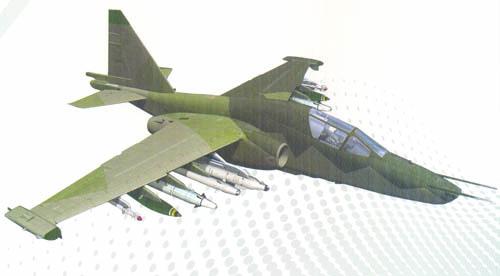 """Предположительный облик грузинского самолета Ge-31 """"Бора""""."""