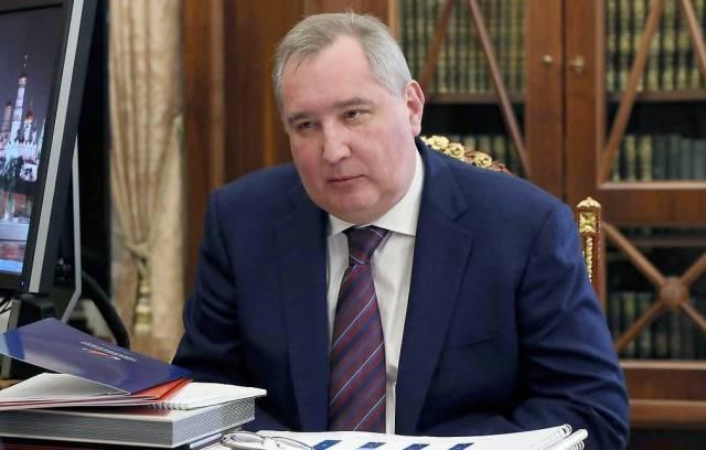 """Генеральный директор ГК """"Роскосмос"""" Дмитрий Рогозин"""