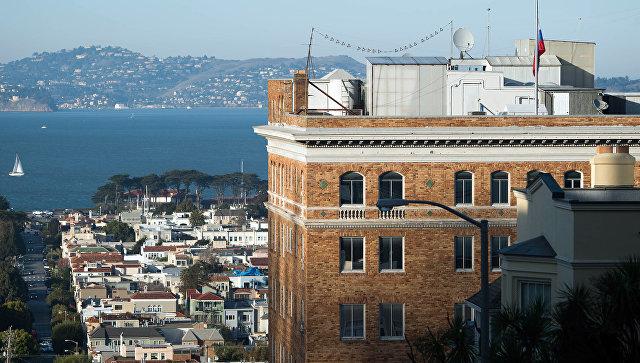 Генконсульство России в США. Сан-Франциско. Архивное фото.