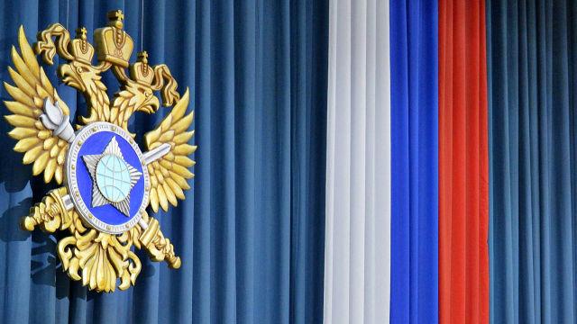 Герб Службы внешней разведки Росии