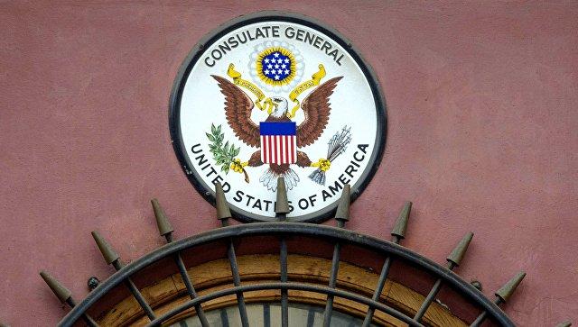 Герб Генерального консульства США. Архивное фото.