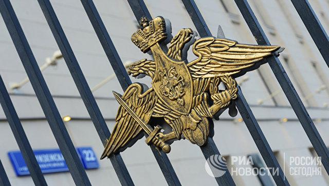 Герб на ограде здания министерства обороны РФ. Архивное фото.