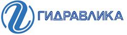 "Логотип АО ""УАП ""Гидравлика"""