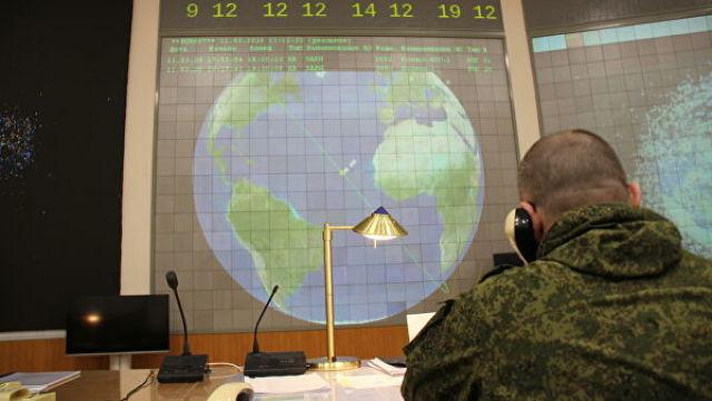 Главный центр разведки космической обстановки Космических войск ВКС России