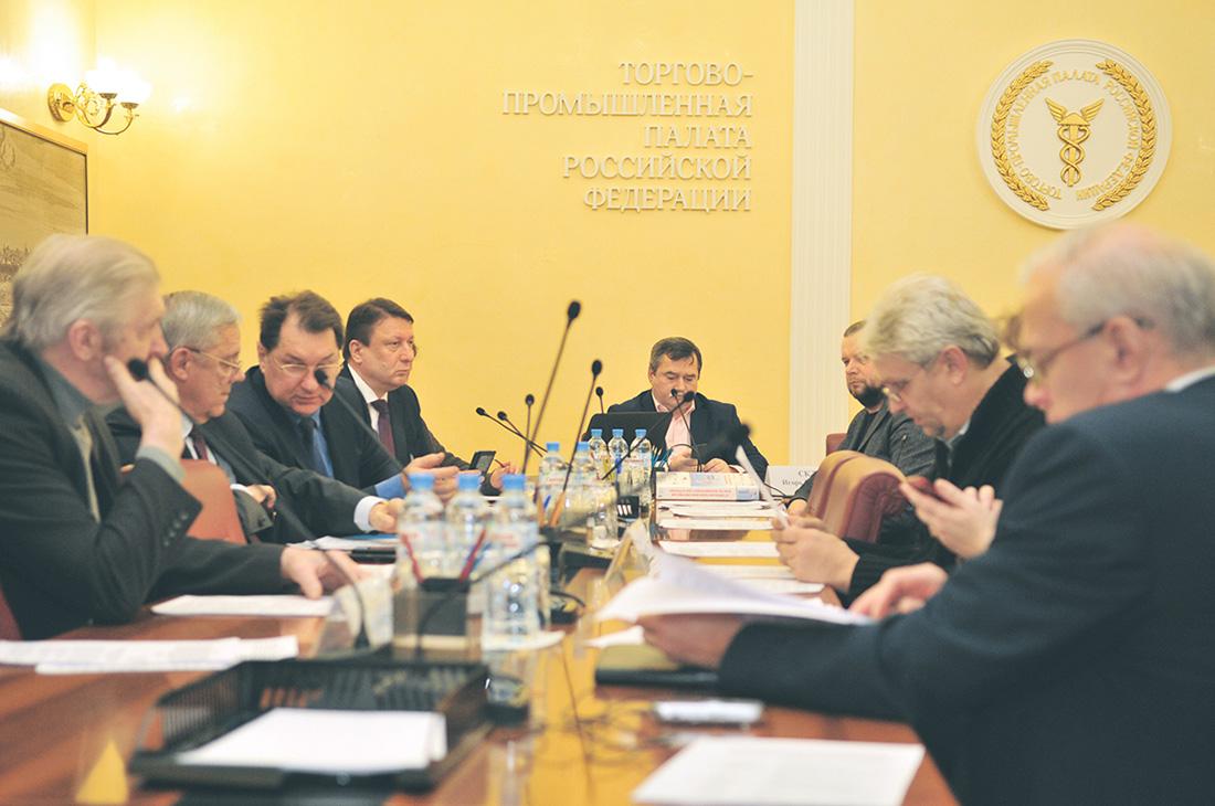 Заседание Комитета Торгово-промышленной палаты РФ по поддержке и развитию малого и среднего предпринимательства и Совета при коллегии Военно-промышленной комиссии РФ.