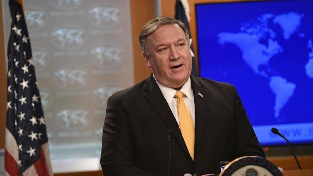 Госсекретарь США Майк Помпео объявил о приостановке участия США в договоре о РСМД