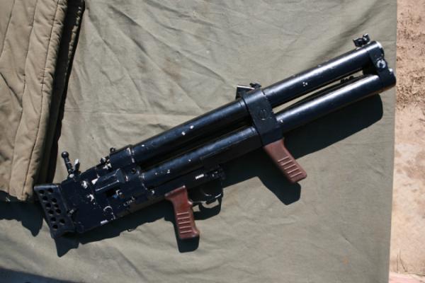Гранатомет ДП-64
