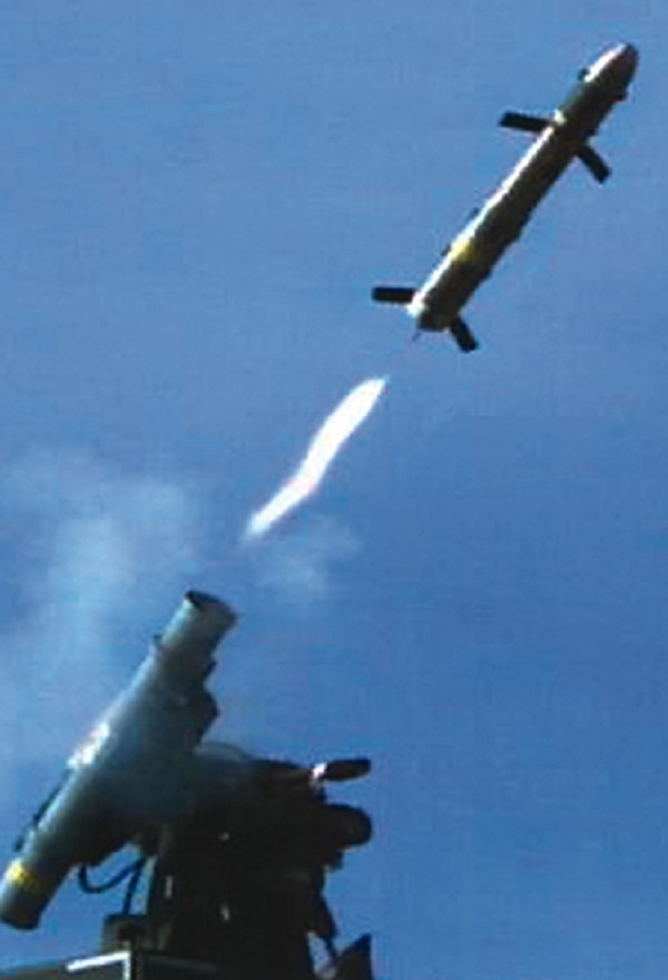 Легкая ракета Griffin компании Raytheon.