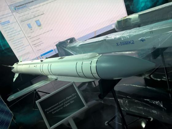 Ракета «Гром-Э1» и боеприпас «Гром-Э2»