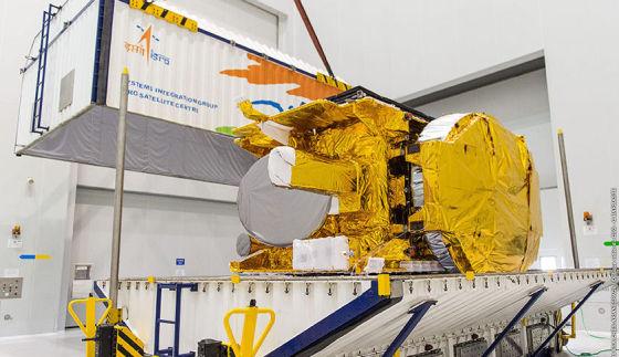 Спутник GSAT-18