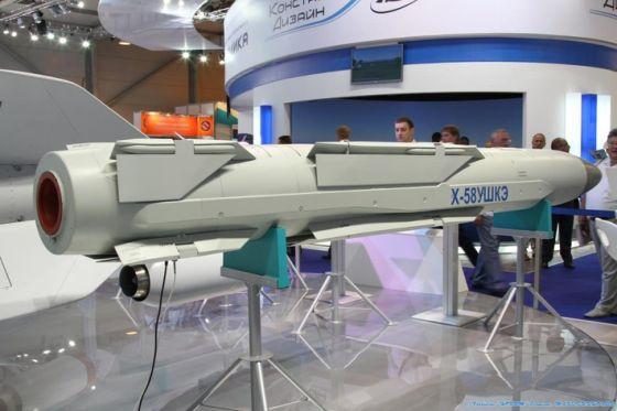 Авиационная ракета Х-58УШКЭ