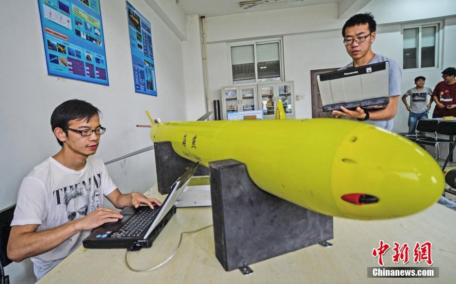 Китайский автономный необитаемый подводный аппарат (АНПА) Haiyan («Хайянь»).
