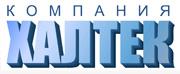 "Логотип Компании ""ХАЛТЕК"""