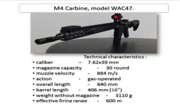 Характеристики автомата WAC-47.