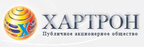 "ПАО ""Хартрон"""