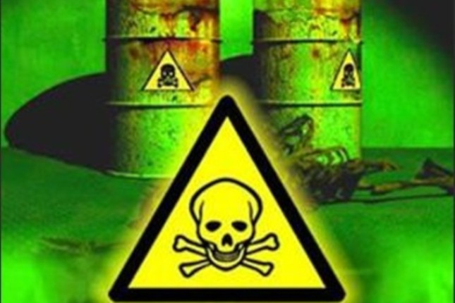 Химическое оружие.