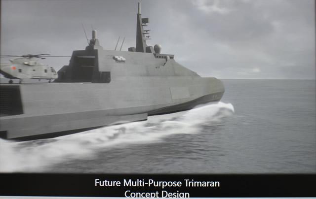 Японский многоцелевой корабль-тримаран HMSVO.