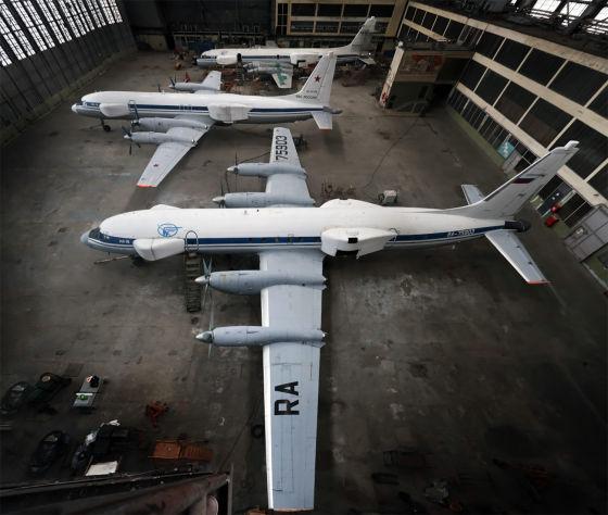 Ил-22ПП «Порубщик»