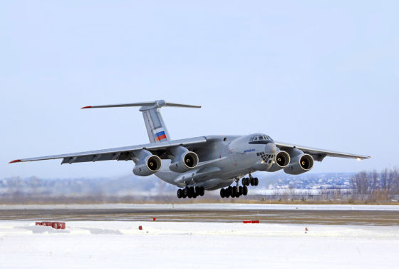 Ил-76МД-90А