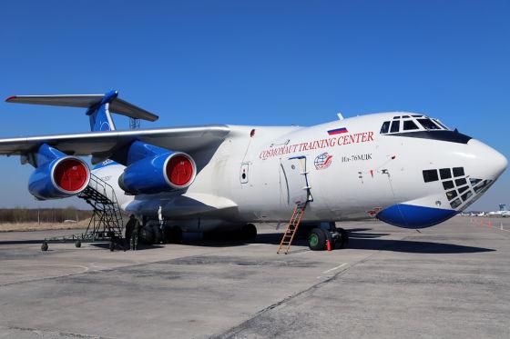 ИЛ-76 МДК