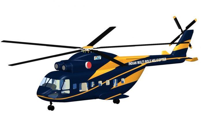 Изображение перспективного индийского среднего многоцелевого вертолета Indian Multi Role Helicopter (IMRH), разрабатываемого индийским государственным авиастроительным объединением Hindustan Aeronautics Limited (HAL).
