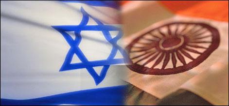 Флаги Израиля и Индии