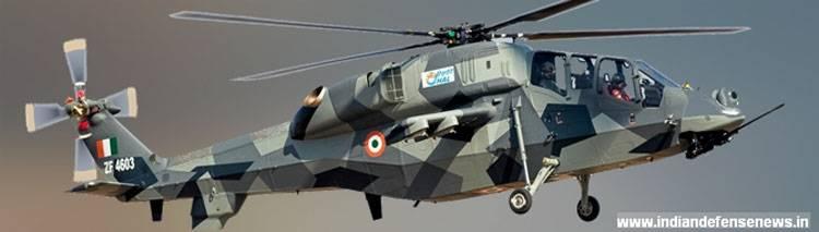 Индийский лёгкий ударный вертолёт (LCH).