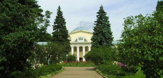 Институт химической физики