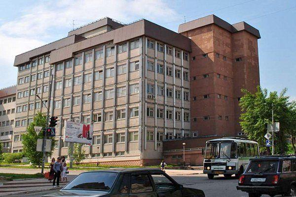 Института химии Коми