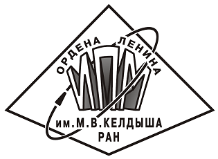Институт прикладной математики им. М.В. Келдыша Российской академии.