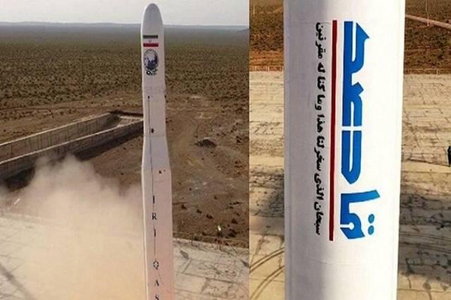 """Иранская ракета-носитель """"Qased"""""""